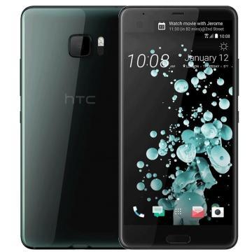 HTC U Ultra Dual SIM 64GB Black