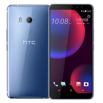 HTC U11 Eyes 4/64GB Silver