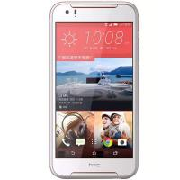 HTC Desire 830 DS Coral White