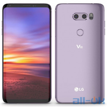 LG V30 Plus B&O Edition 128GB Violet (H930DS.ACISVI)