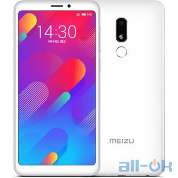 Meizu M8 Lite 3/32GB White Global Version