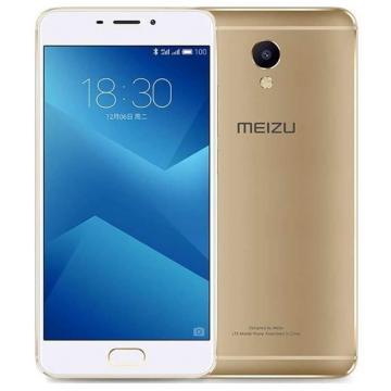 Meizu M5 Note 4/64GB Gold