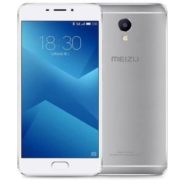 Meizu M5 Note 3/64GB Silver
