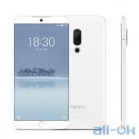 Meizu 15 4/128GB White