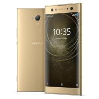 Sony Xperia XA2 Ultra H4233 Gold