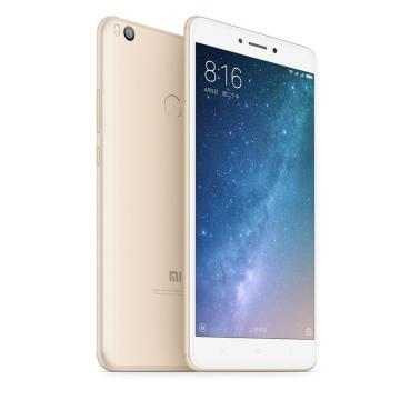 Xiaomi Mi Max 2 4/32GB Gold