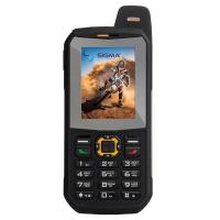 Sigma mobile X-treme 3SIM Black Orange UA UCRF