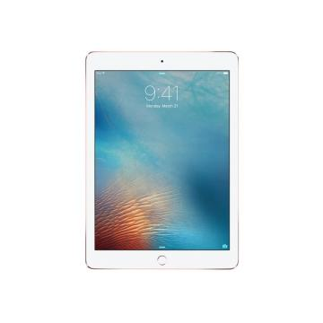Apple iPad Pro 10.5 Wi-Fi 512GB Rose Gold MPGL2