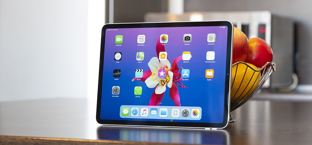 apple-ipad-pro-11-2018-1