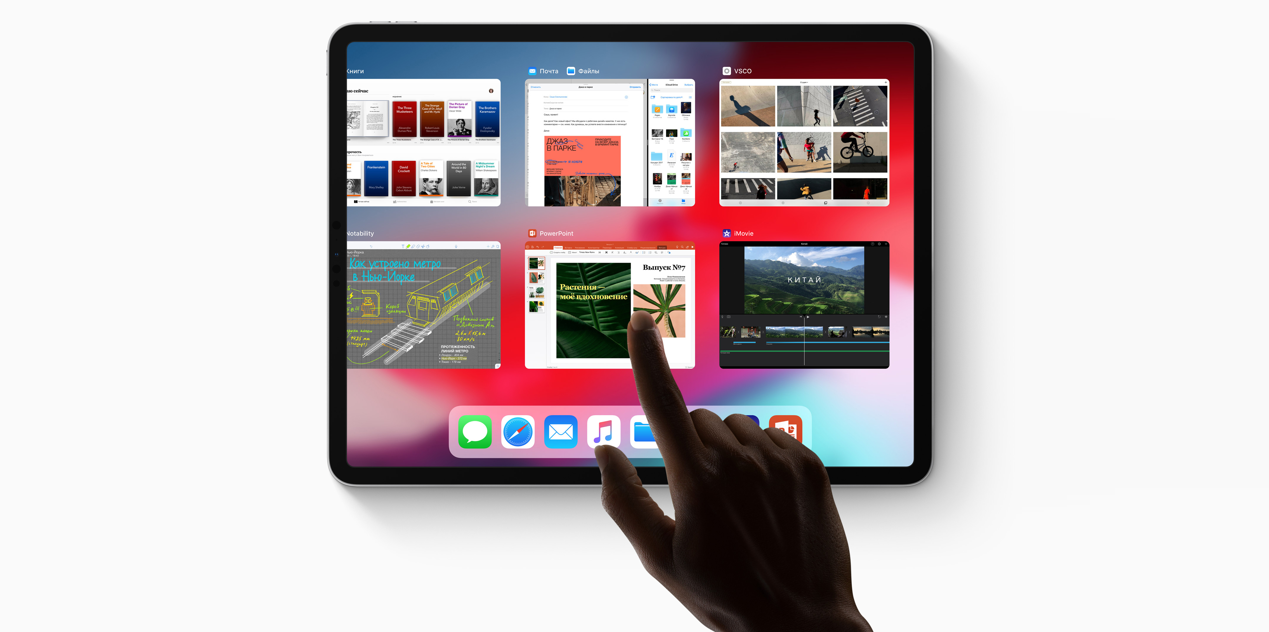 apple-ipad-pro-11-2018-3