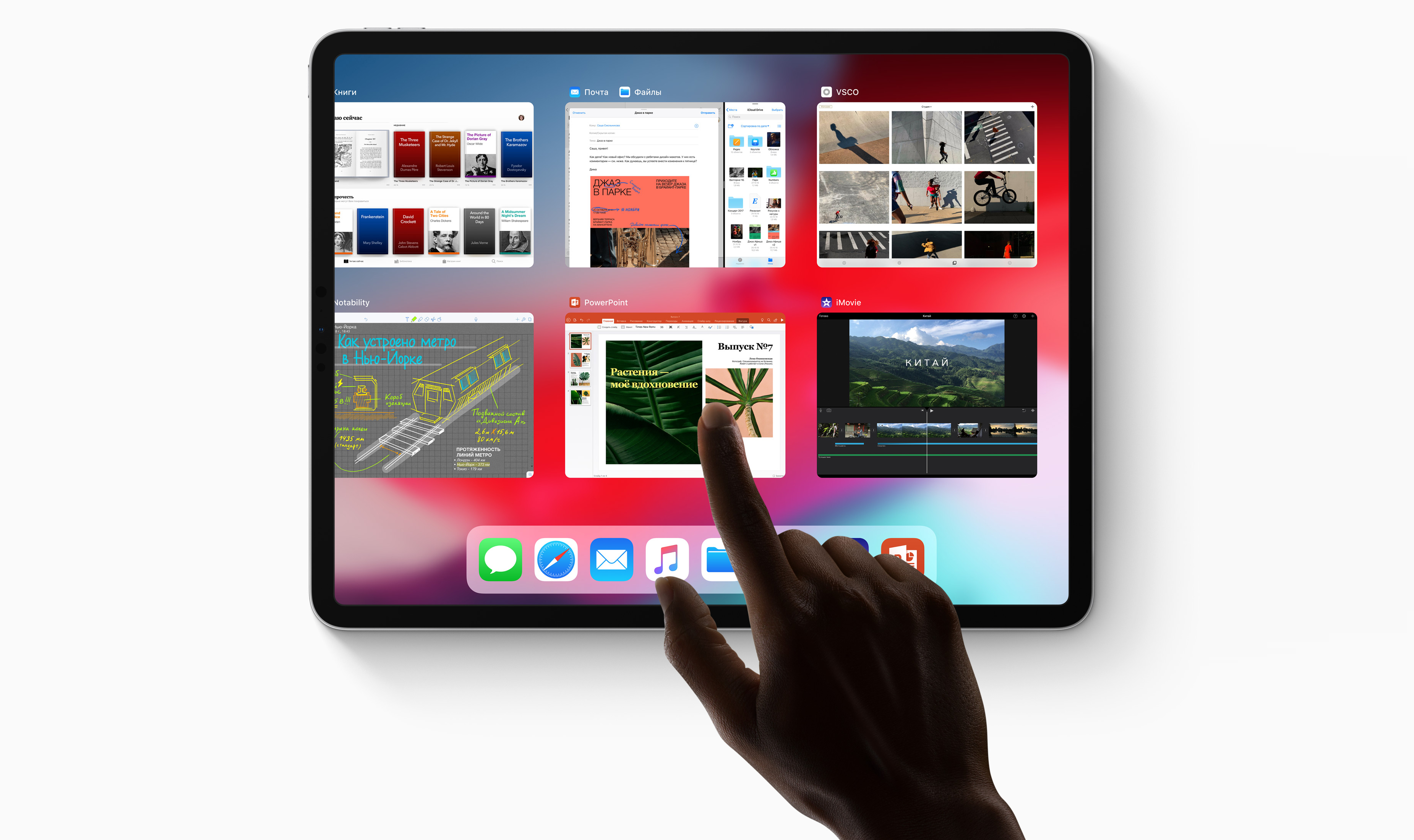 apple-ipad-pro-2018-4