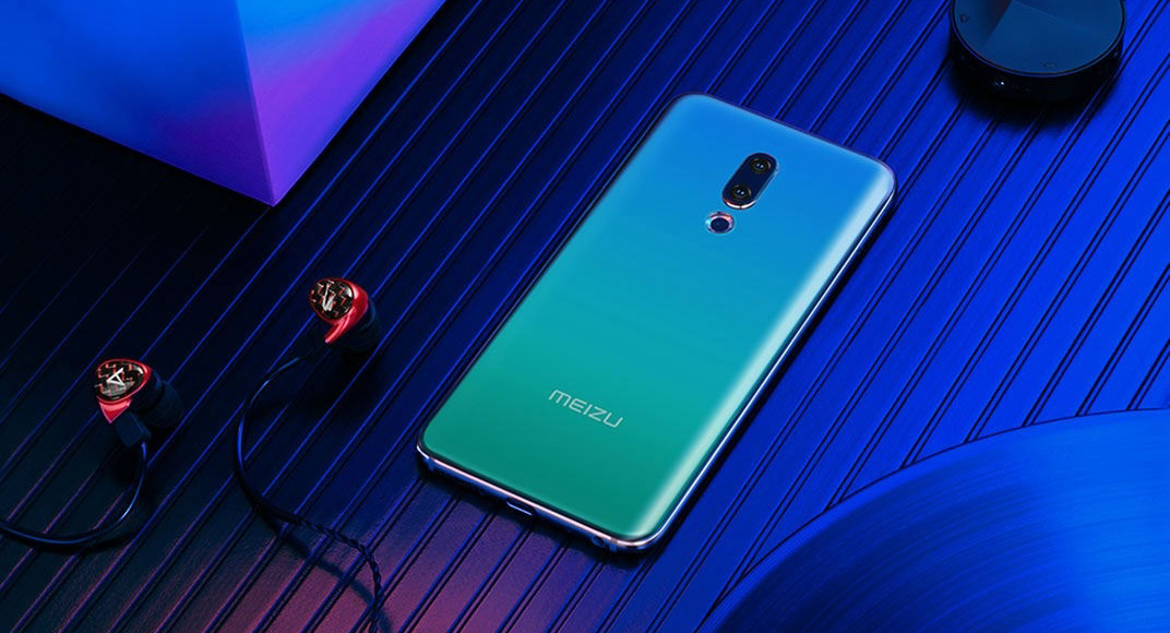 meizu-16th-1